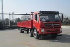陕汽国五前四后四货车220马力16400吨(SX1254GP5)