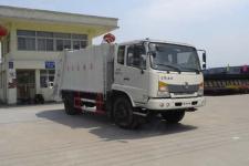 虹宇牌HYS5163ZYSE5型压缩式垃圾车