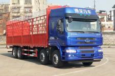 东风柳汽国五前四后八仓栅式运输车280-388马力15-20吨(LZ5313CCYH7FB)