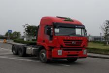 红岩后双桥,后八轮危险品运输半挂牵引车350马力(CQ4256HTVG334U)