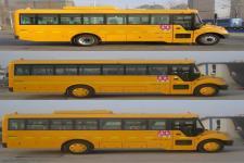 宇通牌ZK6859DX51型中小学生专用校车图片2