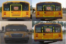 宇通牌ZK6859DX51型中小学生专用校车图片3