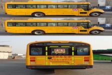 宇通牌ZK6859DX51型中小学生专用校车图片4