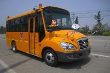5.7米|13-19座舒驰小学生专用校车(YTK6571X5)