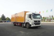 华威驰乐国五前四后四厢式货车239-337马力10-15吨(SGZ5250XRYZZ5T5T)