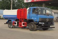 东风145挂桶式垃圾车