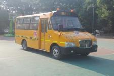 上饶牌SR6560DXV型小学生专用校车图片