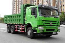 重汽國五自卸式垃圾車價格