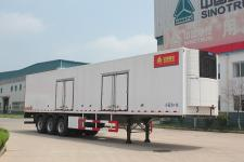 绿叶13.4米30.7吨3轴冷藏半挂车(JYJ9400XLC)
