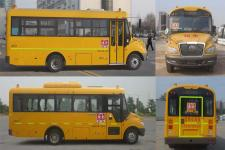 宇通牌ZK6739DX51型中小学生专用校车图片2