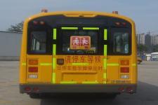 宇通牌ZK6739DX51型中小学生专用校车图片4