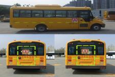 宇通牌ZK6739DX51型中小学生专用校车图片3