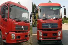 特运牌DTA5252GRYD5型铝合金易燃液体罐式运输车图片