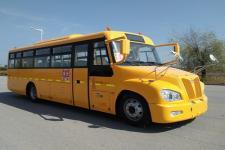 10米|24-55座舒驰小学生专用校车(YTK6100AX3)