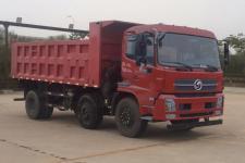 川交前四后四自卸车国五180马力(CJ3250D5CC)