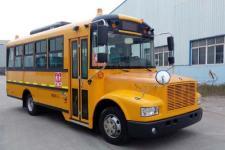7.3米|10-42座安源幼儿专用校车(PK6731HQX5)