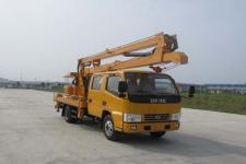 东风14米高空作业车13872881997厂家价格