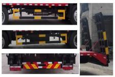 大力牌DLQ5181TPBXK5型平板运输车图片