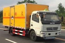 多士星国五单桥厢式货车129-156马力5-10吨(JHW5110XZWE)