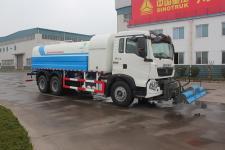 JYJ5257GQXE清洗车