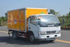 多士星国五单桥厢式货车88马力5吨以下(JHW5041XZWE)