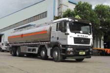 25吨油罐车13607286060