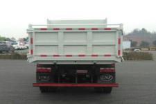 南骏牌NJA3041PPB38V型自卸汽车图片