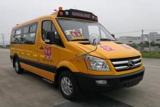 5.9米|10-19座金龙小学生专用校车(XMQ6593KSD5)