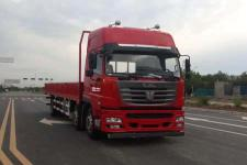 集瑞联合国五前四后四货车245马力15065吨(QCC1252D659M)
