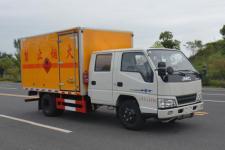 多士星国五单桥厢式货车116马力5吨以下(JHW5041XRYJX)