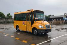 5.6米|10-19座牡丹幼儿专用校车(MD6561X)