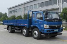 飞碟国五前四后四货车156马力9700吨(FD1163P63K5-2)
