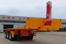 沃顺达8米32.5吨3平板自卸半挂车