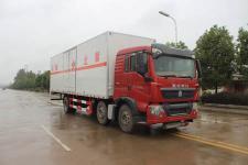 重汽国五8米6爆破器材运输车