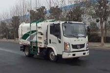 森源牌SMQ5040ZZZBME5型自装卸式垃圾车,自装卸垃圾车,垃圾桶垃圾车,垃圾车厂家