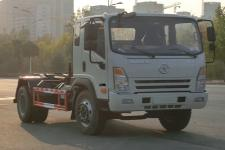 陕汽车厢可卸式垃圾车