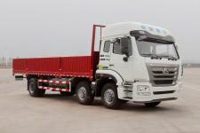 豪瀚国五前四后四货车239马力15675吨(ZZ1255N43C3E1L)