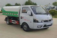 华通牌HCQ5033ZLJQC5型垃圾转运车