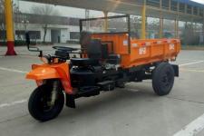 时风牌7YP-1475DAW1型自卸三轮汽车