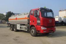 醒狮牌SLS5261GYYC5型运油车