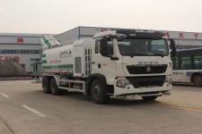 WTY5251TDYS5多功能抑尘车
