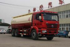 陕汽德龙低密度粉粒物料运输车价格