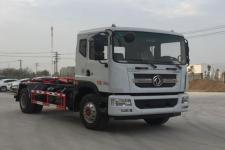 华通牌HCQ5165ZXXDE5型车厢可卸式垃圾