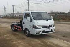 炎帝牌SZD5033ZXX5型车厢可卸式垃圾车