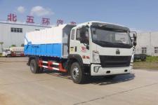华通牌HCQ5187ZDJZZ5型压缩式对接垃圾车
