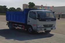 专威牌HTW5041ZLJE型自卸式垃圾车