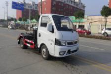 华通牌HCQ5035ZXXQC5型车厢可卸式垃圾车
