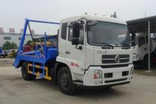 华通牌HCQ5160ZBSNG5型摆臂式垃圾车