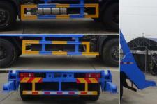 华通牌HCQ5160ZBSNG5型摆臂式垃圾车图片