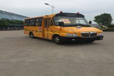 5.6米|10-19座上饶小学生专用校车(SR6560DXB)